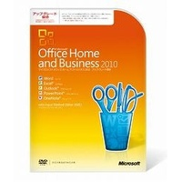 Office Home and Business 2010 アップグレード優待