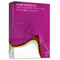 Adobe InDesign CS3 日本語版 MAC アップグレード版>PAGEMAKER (17510909)画像