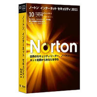 Norton Internet Security 2011 オフィスパック 10PC
