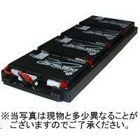Pera » APC Smart-UPSシリーズ SUA2200JB/SUA3000JB 交換用バッテリ