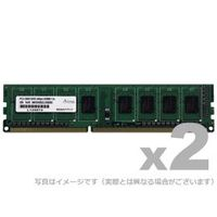 ADTEC ADS8500D-2GW PC3-8500 DDR3 240PIN 2GB 2枚組 6年保証 (ADS8500D-2GW)画像