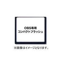 PLAT'HOME OBS266/128用コンパクトフラッシュ8GB (PH-8GB/PIO)画像