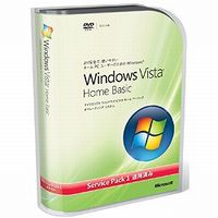 Microsoft Windows Vista Home Basic SP1付 日本語版 DVDパッケージ (66G-02450)画像
