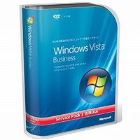 Microsoft Windows Vista Business SP1付 日本語版 DVDパッケージ (66J-06044)画像