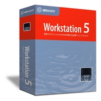 VMware VMware Workstation 5 for Windows日本語版 パッケージ (WS5-JP-W-CP)画像