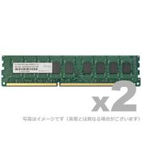 ADTEC ADS10600D-E4G DDR3 PC3-1333 240PIN ECC 4GB×2枚入り 6年保証 (ADS10600D-E4GW)画像