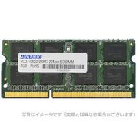 ADM10600N-4G PC3-10600(DDR3-1333) 204Pin SO-DIMM 4GB画像