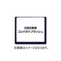 PLAT'HOME OBS266/128用コンパクトフラッシュ128MB (PH-128M/PIO2)画像