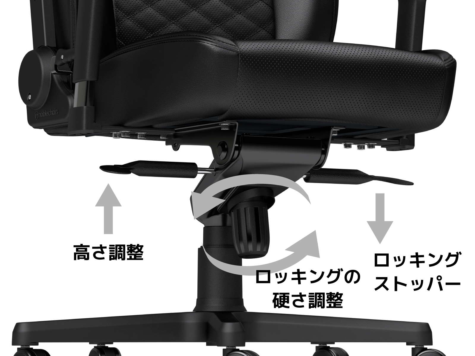 noblechairs ICON ブラック